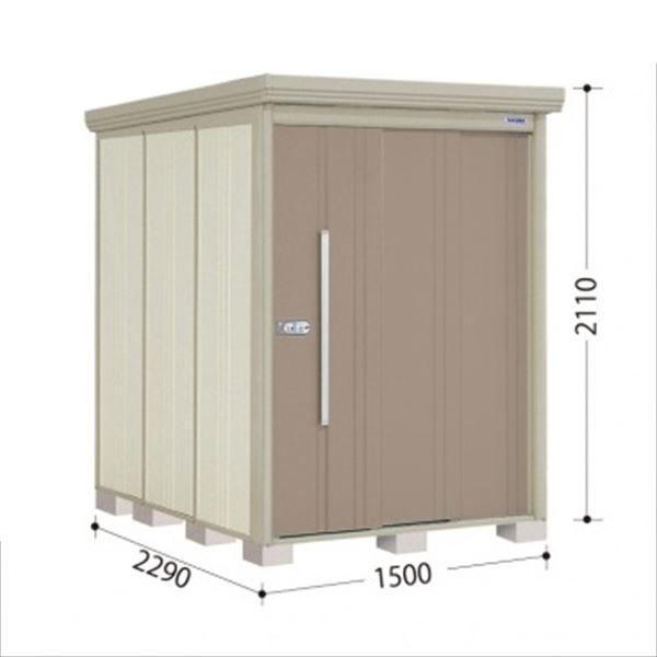 タクボ物置 ND/ストックマン 側面棚 ND-1522Y 一般型 標準屋根 『追加金額で工事も可能』 『屋外用中型・大型物置』 カーボンブラウン