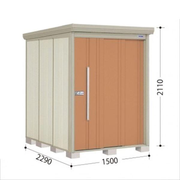 タクボ物置 ND/ストックマン 側面棚 ND-1522Y 一般型 標準屋根 『追加金額で工事も可能』 『屋外用中型・大型物置』 トロピカルオレンジ