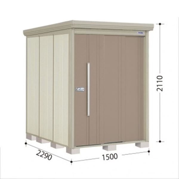 タクボ物置 ND/ストックマン 側面棚 ND-Z1522Y 一般型 結露減少屋根 『追加金額で工事も可能』 『屋外用中型・大型物置』 カーボンブラウン