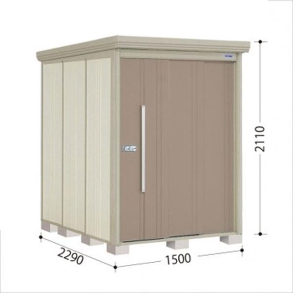 タクボ物置 ND/ストックマン 側面棚 ND-S1522Y 多雪型 標準屋根 『追加金額で工事も可能』 『屋外用中型・大型物置』 カーボンブラウン