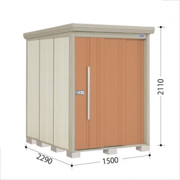 タクボ物置 ND/ストックマン 側面棚 ND-S1522Y 多雪型 標準屋根 『追加金額で工事も可能』 『屋外用中型・大型物置』 トロピカルオレンジ