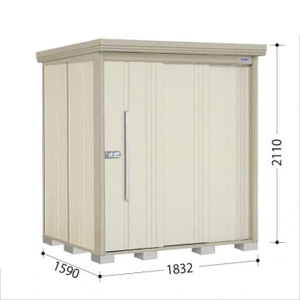 タクボ物置 ND/ストックマン 側面棚 ND-1815Y 一般型 標準屋根 『追加金額で工事も可能』 『屋外用中型・大型物置』 ムーンホワイト