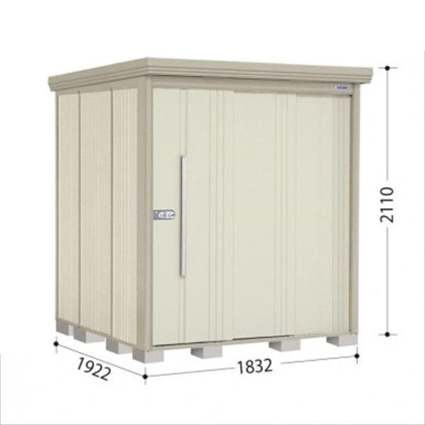 タクボ物置 ND/ストックマン 側面棚 ND-S1819Y 多雪型 標準屋根 『追加金額で工事も可能』 『屋外用中型・大型物置』 ムーンホワイト