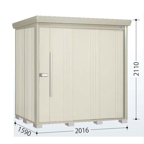 タクボ物置 ND/ストックマン 側面棚 ND-2015Y 一般型 標準屋根 『追加金額で工事も可能』 『屋外用中型・大型物置』 ムーンホワイト