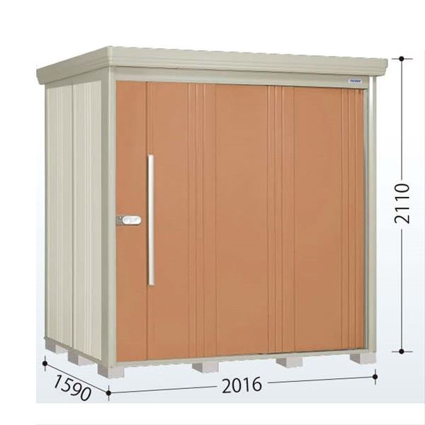 タクボ物置 ND/ストックマン 側面棚 ND-2015Y 一般型 標準屋根 『追加金額で工事も可能』 『屋外用中型・大型物置』 トロピカルオレンジ