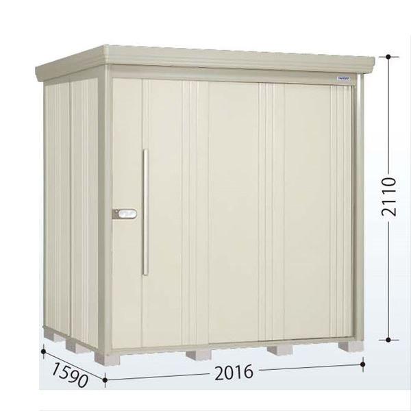 タクボ物置 ND/ストックマン 側面棚 ND-Z2015Y 一般型 結露減少屋根 『追加金額で工事も可能』 『屋外用中型・大型物置』 ムーンホワイト