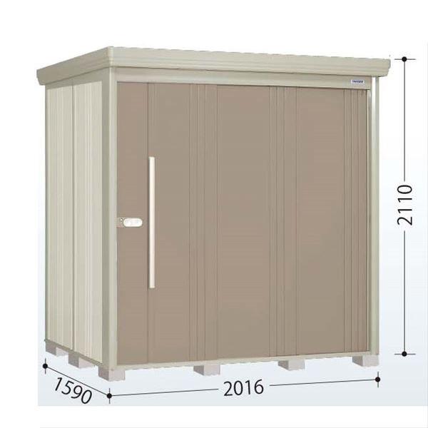 タクボ物置 ND/ストックマン 側面棚 ND-SZ2015Y 多雪型 結露減少屋根 『追加金額で工事も可能』 『屋外用中型・大型物置』 カーボンブラウン