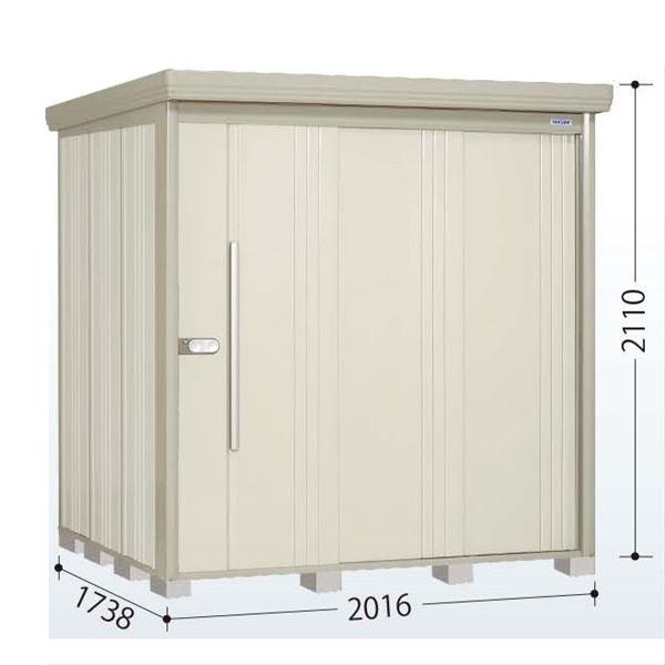 タクボ物置 ND/ストックマン 側面棚 ND-2017Y 一般型 標準屋根 『追加金額で工事も可能』 『屋外用中型・大型物置』 ムーンホワイト