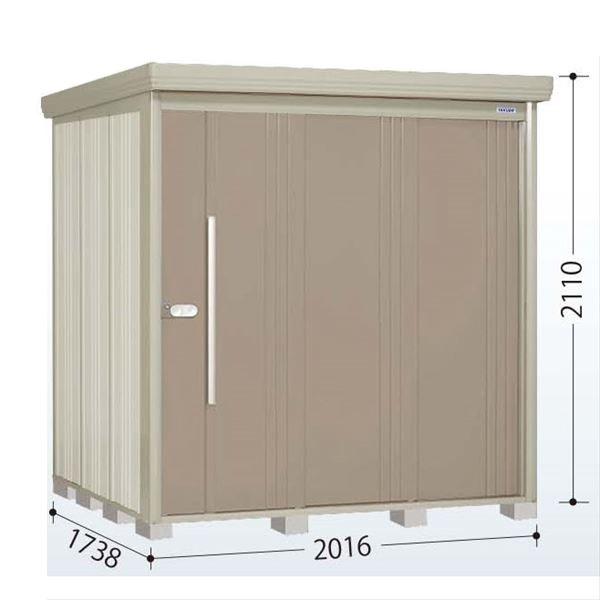 タクボ物置 ND/ストックマン 側面棚 ND-2017Y 一般型 標準屋根 『追加金額で工事も可能』 『屋外用中型・大型物置』 カーボンブラウン