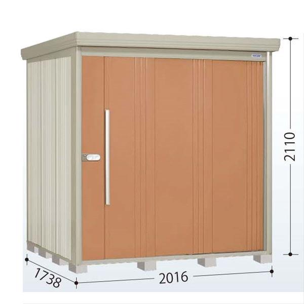 タクボ物置 ND/ストックマン 側面棚 ND-2017Y 一般型 標準屋根 『追加金額で工事も可能』 『屋外用中型・大型物置』 トロピカルオレンジ