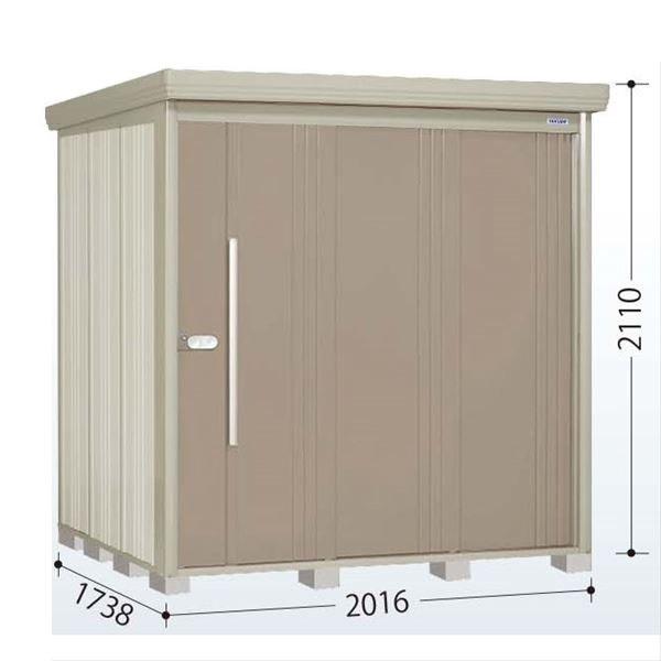 タクボ物置 ND/ストックマン 側面棚 ND-S2017Y 多雪型 標準屋根 『追加金額で工事も可能』 『屋外用中型・大型物置』 カーボンブラウン