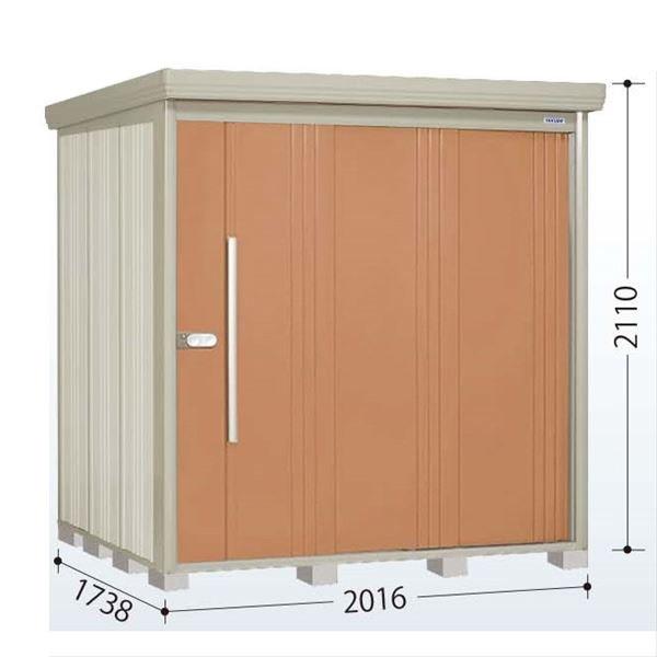 タクボ物置 ND/ストックマン 側面棚 ND-S2017Y 多雪型 標準屋根 『追加金額で工事も可能』 『屋外用中型・大型物置』 トロピカルオレンジ
