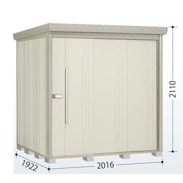 タクボ物置 ND/ストックマン 側面棚 ND-2019Y 一般型 標準屋根 『追加金額で工事も可能』 『屋外用中型・大型物置』 ムーンホワイト