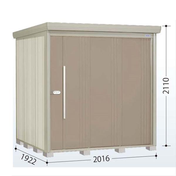 タクボ物置 ND/ストックマン 側面棚 ND-2019Y 一般型 標準屋根 『追加金額で工事も可能』 『屋外用中型・大型物置』 カーボンブラウン