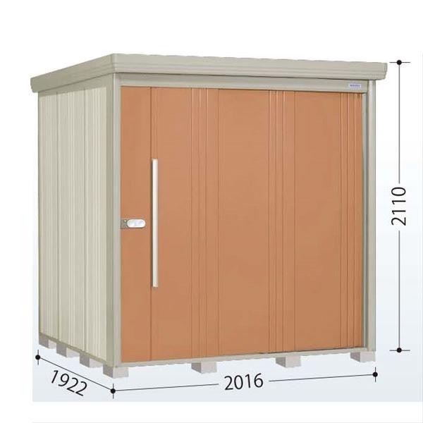 タクボ物置 ND/ストックマン 側面棚 ND-2019Y 一般型 標準屋根 『追加金額で工事も可能』 『屋外用中型・大型物置』 トロピカルオレンジ