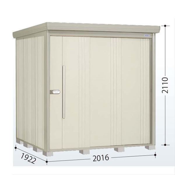 タクボ物置 ND/ストックマン 側面棚 ND-Z2019Y 一般型 結露減少屋根 『追加金額で工事も可能』 『屋外用中型・大型物置』 ムーンホワイト