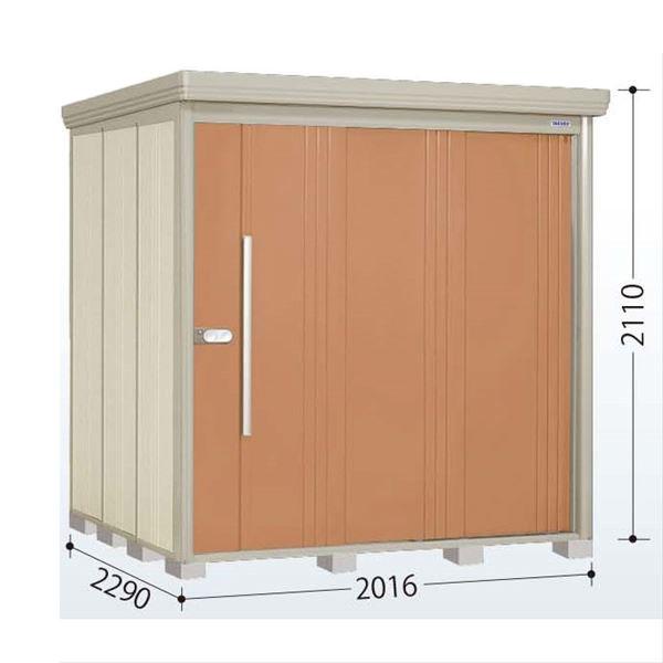 【後払い手数料無料】 トロピカルオレンジ:エクステリアのプロショップ キロ タクボ物置 ND/ストックマン 側面棚 ND-2022Y 一般型 標準屋根 『追加金額で工事も可能』 『屋外用中型・大型物置』-エクステリア・ガーデンファニチャー