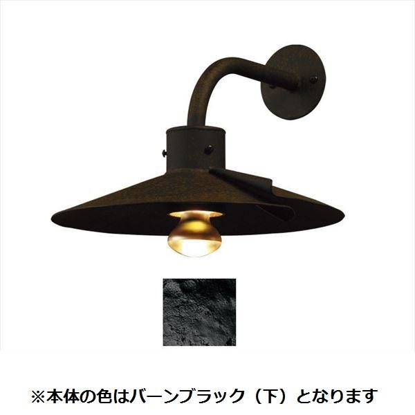 オンリーワン フォレストヒルズガーデンライト Type07 NA1-GL07NBB 『エクステリア照明 ライト』 バーンブラック