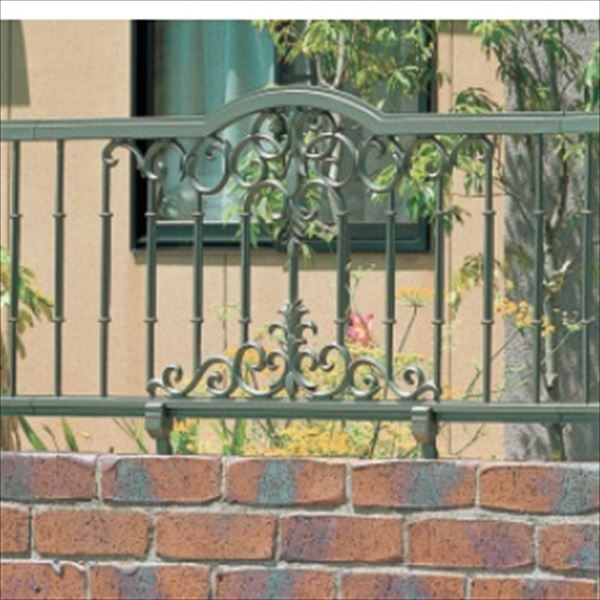 三協アルミ 鋳物フェンス ラビロス2型 本体 1006 フリー支柱タイプ 『アルミフェンス 柵』