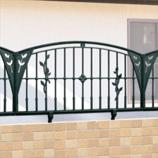 三協アルミ 鋳物フェンス ハーベリー1型 本体 1008 フリー支柱タイプ 『アルミフェンス 柵』
