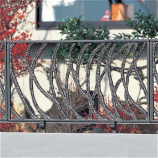 三協アルミ 鋳物フェンス 美流1型 本体 1006 フリー支柱タイプ 『アルミフェンス 柵』