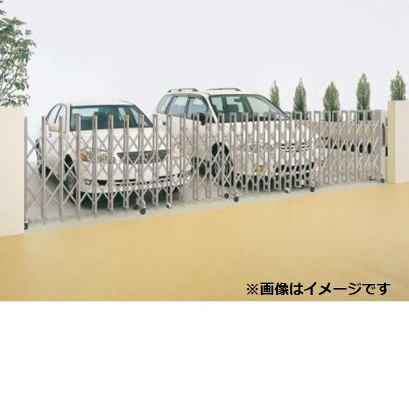 四国化成 クレディアコー2型 キャスタータイプ 片開き 210S H12 『カーゲート 伸縮門扉』