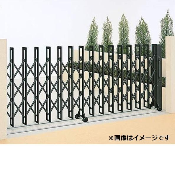 四国化成 クレディアコー2型 レールタイプ 片開き 545S H12 『カーゲート 伸縮門扉』