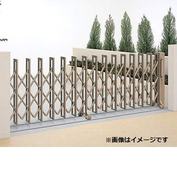 四国化成 クレディアコー2型 レールタイプ 片開き 210S H10 『カーゲート 伸縮門扉』