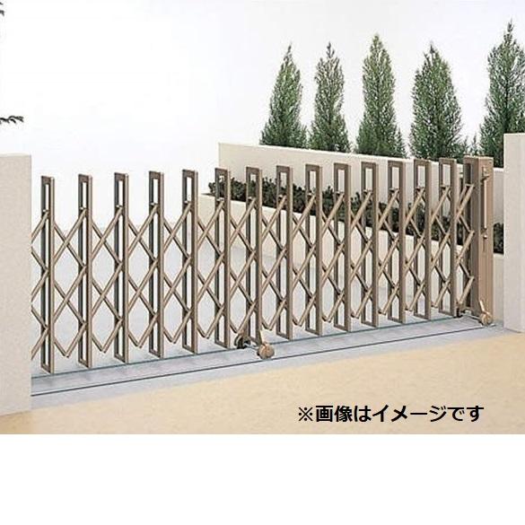 四国化成 クレディアコー2型 レールタイプ 両開き 750W H10 『カーゲート 伸縮門扉』