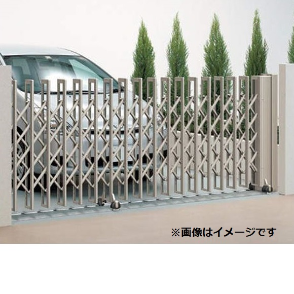 四国化成 クレディアコー1型 電動タイプ 625S 片開き H12 『カーゲート 伸縮門扉』