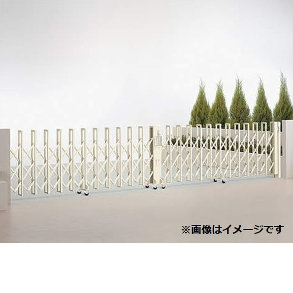 四国化成 ニューハピネスHG アルミタイプ キャスタータイプ 両開き 390W H10 『カーゲート 伸縮門扉』