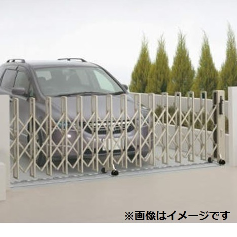 四国化成 ニューハピネスHG 木調タイプ レールタイプ 両開き 635W H10 『カーゲート 伸縮門扉』