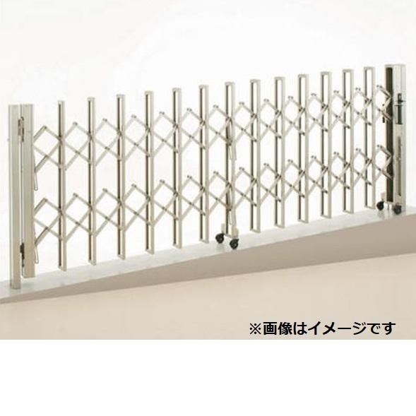 四国化成 ニューハピネスHG 傾斜地タイプ 両開き 655W H12 『カーゲート 伸縮門扉』