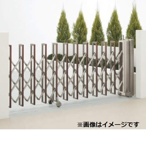 四国化成 ニューハピネスHG 電動タイプ 木調タイプ 690S 片開き H12 『カーゲート 伸縮門扉』