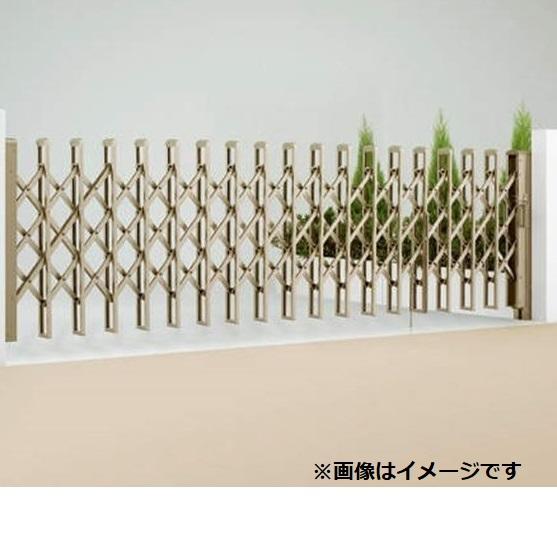 四国化成 リフティングアコー1型ワイド 両開き 665W 延高 『カーゲート 伸縮門扉』