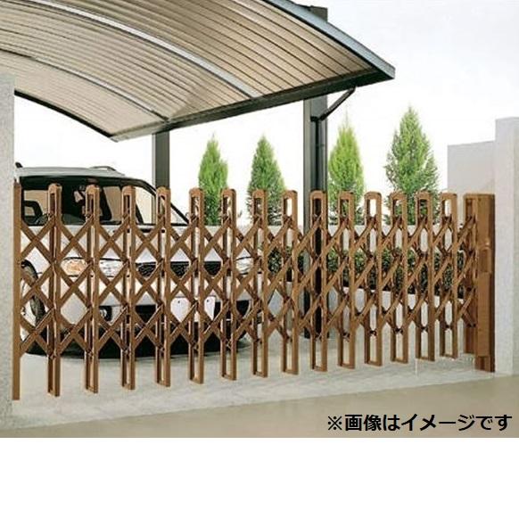 四国化成 リフティングアコー1型ミニ 両開き 610W 延高 『カーゲート 伸縮門扉』