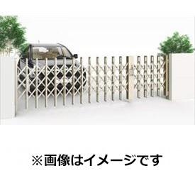 四国化成 リフティングアコーHG 木調タイプ 両開き親子タイプ 435F H14 『カーゲート 伸縮門扉』