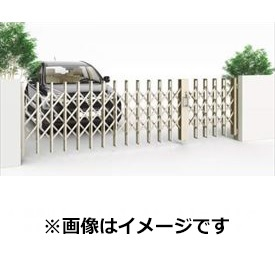 四国化成 リフティングアコーHG 木調タイプ 両開き親子タイプ 480F H14 『カーゲート 伸縮門扉』