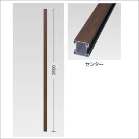 タカショー プロラフィードフェンス オプション H1860用柱 センター 山高キャップ付 『木調フェンス 柵』