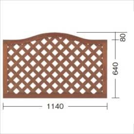 タカショー プロラフィードアーチパネル(S) W1140×H640/710mm 『ラチス 木調フェンス 柵』