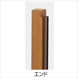 タカショー シンプルログユニット オプション H1860・1892専用柱 エンド 『木調フェンス 柵』