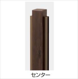 タカショー シンプルログユニット オプション H1860・1892専用柱 センター 『木調フェンス 柵』