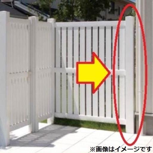 タカショー ロイヤルフェンスオプション 127角柱4型 エンド RFHK-B4E #15971000 『樹脂フェンス 柵』