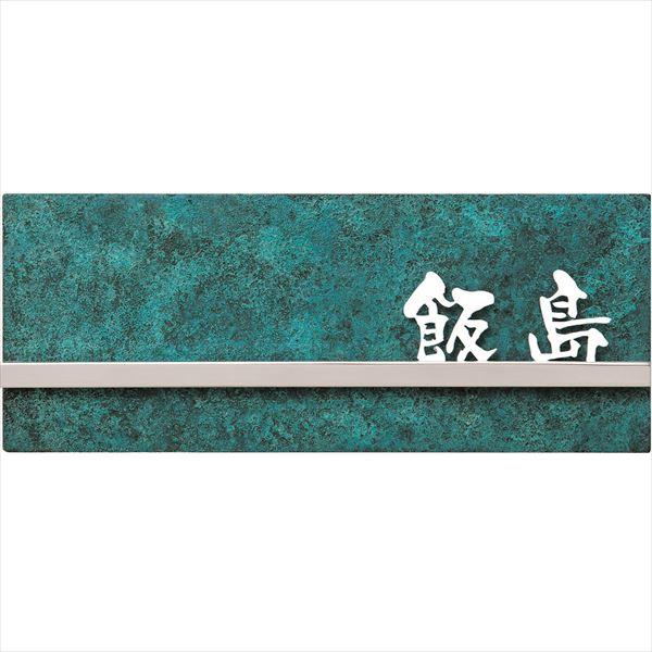 丸三タカギ 温戸知新 TBY-D-9(白)