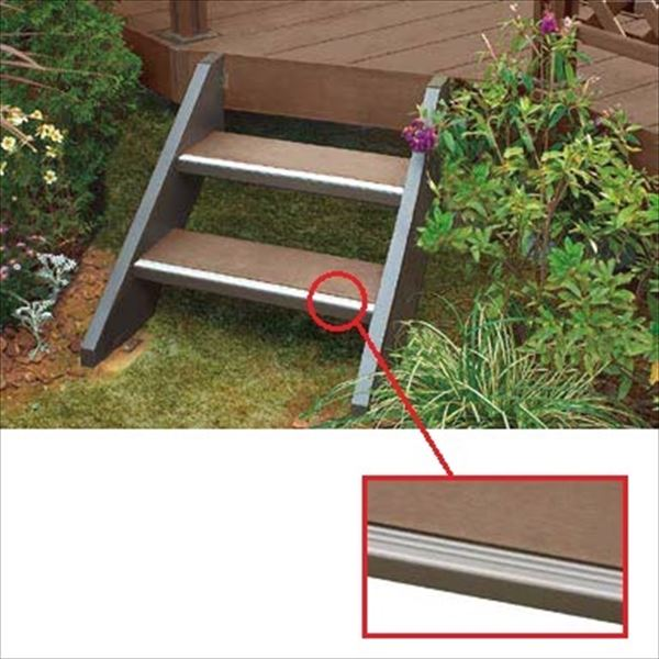 リクシル TOEX 樹ら楽ステージ ステップ(階段タイプ) 3段 『ウッドデッキ 人工木』