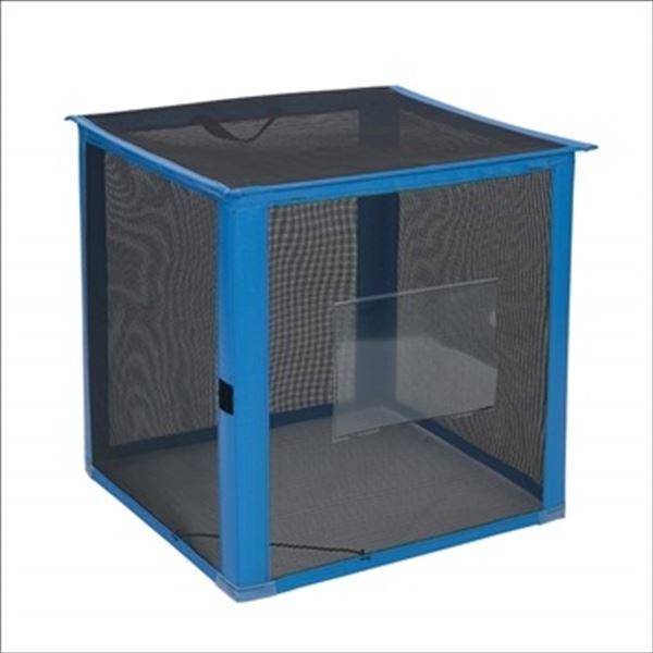テラモト 自立ゴミ枠 折りたたみ式 黒 DS-261-012-9 700×700×700mm 340L 『ゴミストッカー ゴミ収集庫』 『ゴミ袋(45L)集積目安 7袋、世帯数目安 3世帯』