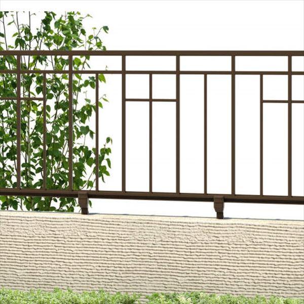 三協アルミ 鋳物フェンス キャスタイル2型 本体 1006 フリー支柱タイプ 『アルミフェンス 柵』