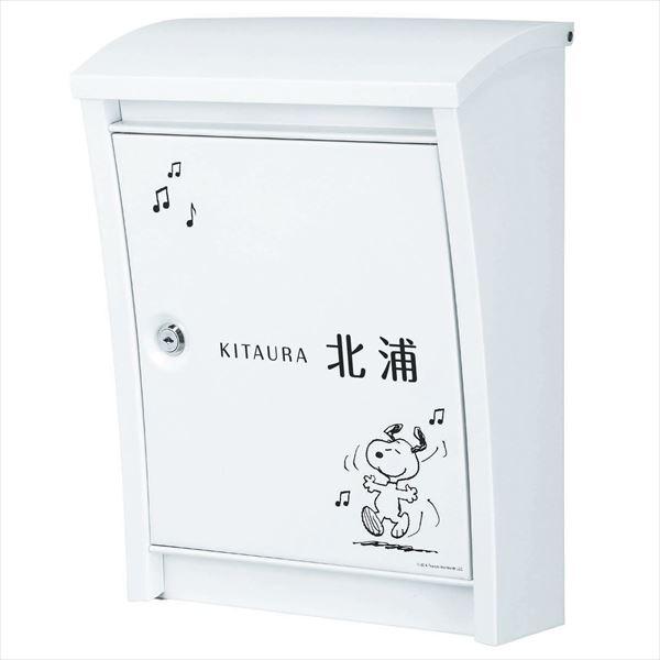 丸三タカギ ピーナッツコレクション スヌーピー スタイリッシュポスト SPPE-5901-B-1(ブラック)