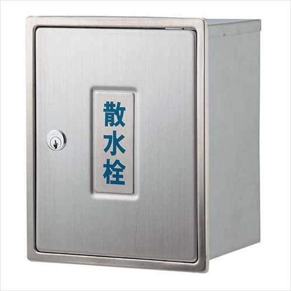 カクダイ 散水栓ボックス (カベ用・カギつき) 626-021