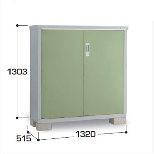 『配送は関東・東海限定』イナバ物置 全面棚タイプ BJX/アイビーストッカー BJX-135C BJX-135C 全面棚タイプ 『追加金額で工事も可能』 『屋外用ドア型収納庫 物置』 DIY向け 小型 物置』 LG(リーフグリーン), ジャストオーダー:d51c30f9 --- sunward.msk.ru